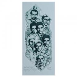 Jedenáct synů